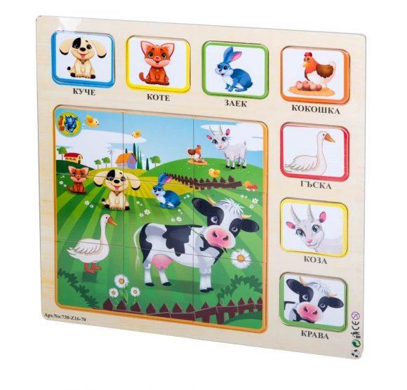 Wooden puzzle farm (010070)