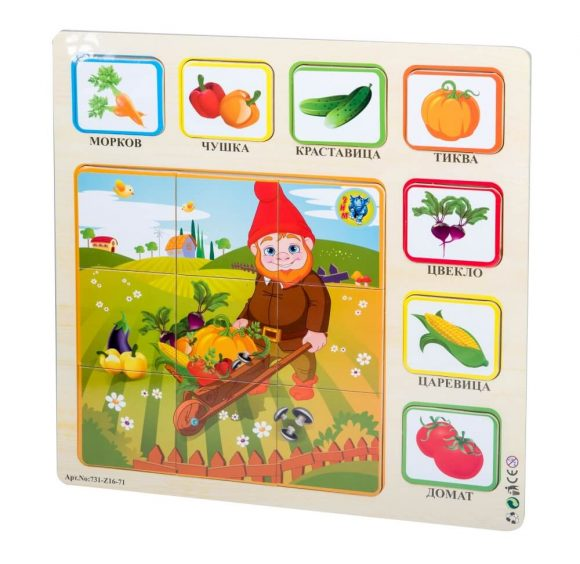 Wooden puzzle vegetables (010071)