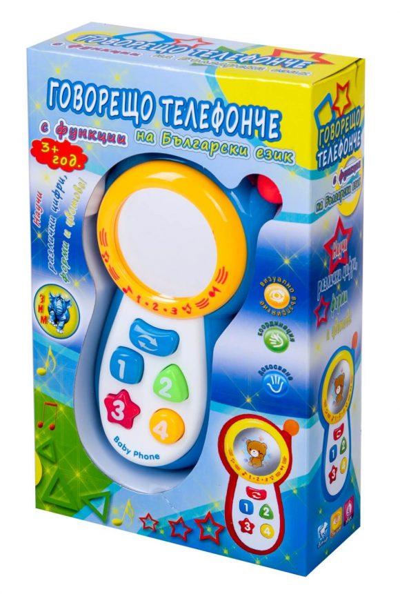 Baby phone (010073)