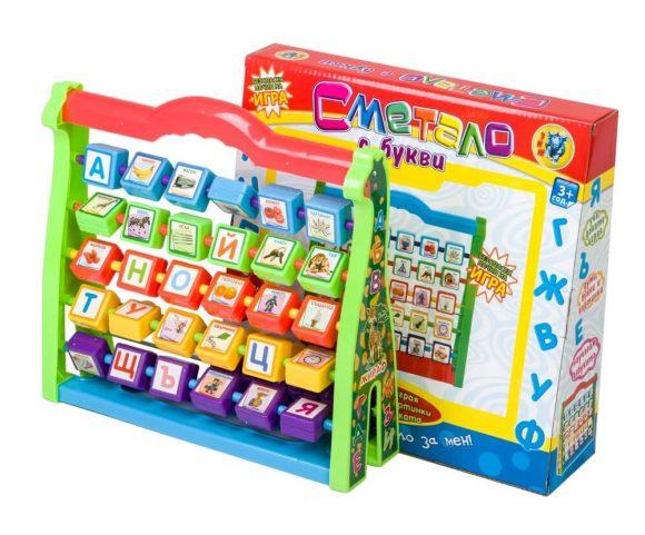 Alphabet abacus (010050)