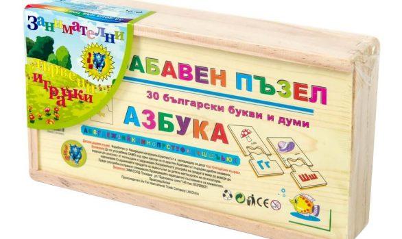 Wooden puzzle Alphabet  (010003)