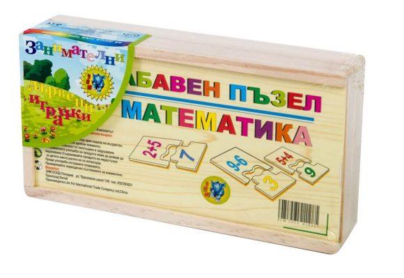 Wooden puzzle Mathematics (010027)