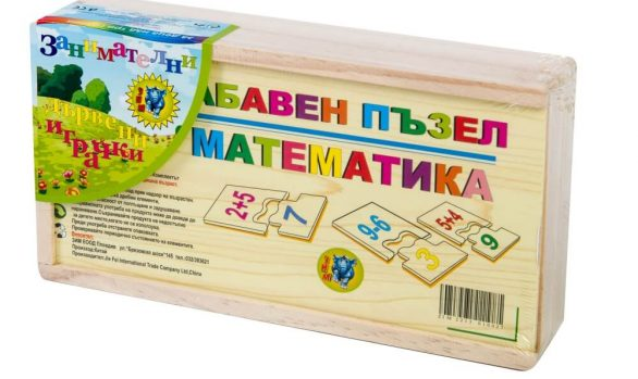 Wooden puzzle Mathematics (010027)
