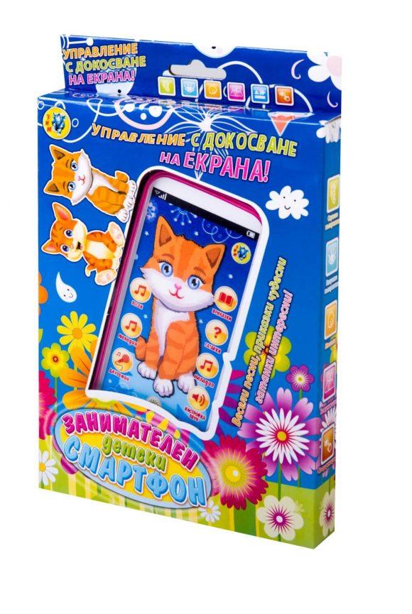 Baby smartphone (010058)