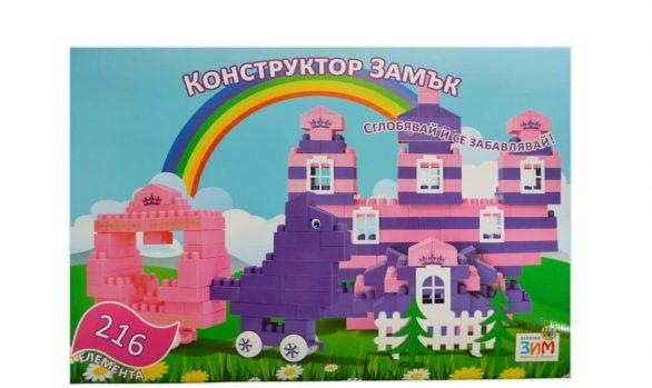 Конструктор Замък 216 части (011121)
