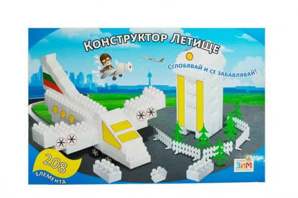 Airport blocks set 208 pcs (011119)
