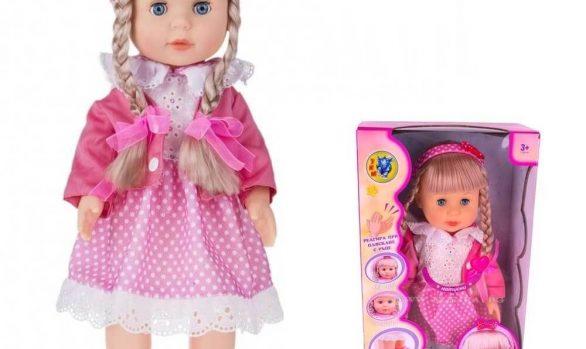 Ходеща Кукла Радостина (010074)