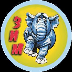 Детски Играчки ЗИМ ЕООД – Производство, Внос и Търговия на Едро