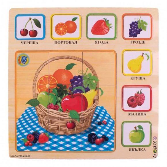 Дървен Пъзел Плодове (010068)