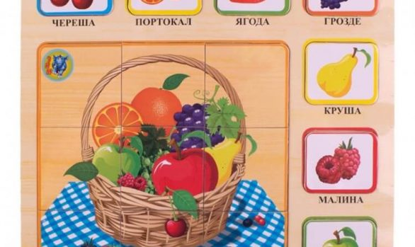 WOODEN PUZZLE FRUITS (010068)